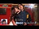 Chante si tu peux version masturbation (Japon)