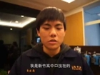 第一屆 全臺高中職BeatBox Battle大賽 必霸狂潮 決戰風城