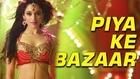 Teaser Video Piya Ke Bazaar from Humshakals