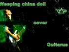 Steve Vai-Weeping China doll cover (naked track)