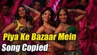 Humshakals Movie | Piya Ke Bazaar Song COPIED