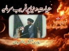 Hayat e Dunya Par Fareb Sarmaya - Allama Aqeel ul Gharavi - Part 2