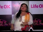 Bharti Singh sung a song for Honey Singh,very funny,must watch