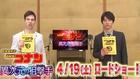Detective CONAN: Ijigen no Sniper (Dimensional Sniper) [Official promo with Fukushi Sōta and Patrick Harlan #5]