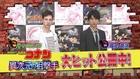 Detective CONAN: Ijigen no Sniper (Dimensional Sniper) [Official promo with Fukushi Sōta and Patrick Harlan #8]