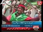 Imran Khan's fan came from Afghanistan to join PTI Azadi March 18 aug 2014
