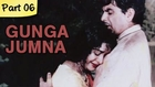 Gunga Jumna - Part 06/14 - Cult Classic Blockbuster Hindi Movie - Dilip Kumar, Vyjayantimala