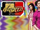Krishna-Leela | Dialogue Trailer | Ajay Rao and Mayuri | Review