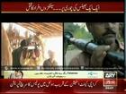 Iqrar-ul-Hassan Exposes Violent Dacoits