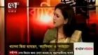 Breaking News on latest sexy prank of TV News Anchor during Interview -এই ধরনের উপস্থাপিকাকে কি করা উচিত???