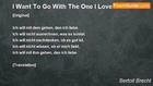 Bertolt Brecht - I Want To Go With The One I Love