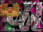 Adal Aor Insaaf - Allama Talib Johri