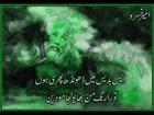 Urdu Poetry Nagar : www.urdupoetrynagar.blogspot.com