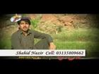 Gall Nahi Banrh Di - MAHNOOR AND SHAHID NAZIR