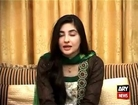 Pashto singer Gul Panra press conference about her fake death