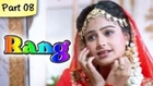 Rang - Part 08/14 - Superhit Romantic Movie - Kamal Sadanah, Divya Bharti, Ayesha Jhulka, Jeetendra