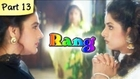 Rang - Part 13/14 - Superhit Romantic Movie - Kamal Sadanah, Divya Bharti, Ayesha Jhulka, Jeetendra