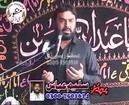 Zakir Najam ul Hassan notak majlis 9 muharam 2014 Ashra Shareefabad jhang