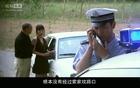 《肇事追踪》01主演:张嘉译 吴毅将 周莉 侯勇