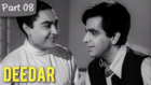 Deedar - Part 08/12 - Cult Blockbuster Movie - Dilip Kumar, Nargis, Ashok Kumar