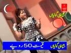Hot Nanga Pakistani Punjabi Song Mujra