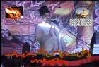 Shareyat ka Nifaz Easey biyan Allama Ali Nasir Talhara