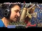 Gul Panra And Rahim Shah Song Shaba Tabahi Oka