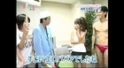 Japanese game show sexy funny