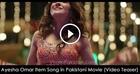 Ayesha Omar Hot Item Song in - Movie Karachi Se Lahore