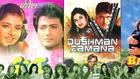 100 Years Of Bollywood - Divya Bharti - A Childlike Star