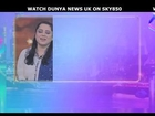 Dunya News - Najia Baig gives a shout-out to Dunya News Englistan
