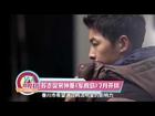 Song Joong Ki - Battleship Island News Preview